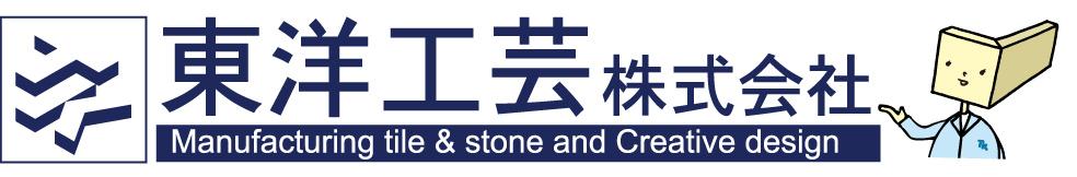 東洋工芸株式会社